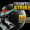 Лобная Забастовка (Frontal Strike)