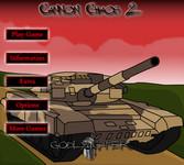 Хаос орудия 2 (Cannon Chaos 2)