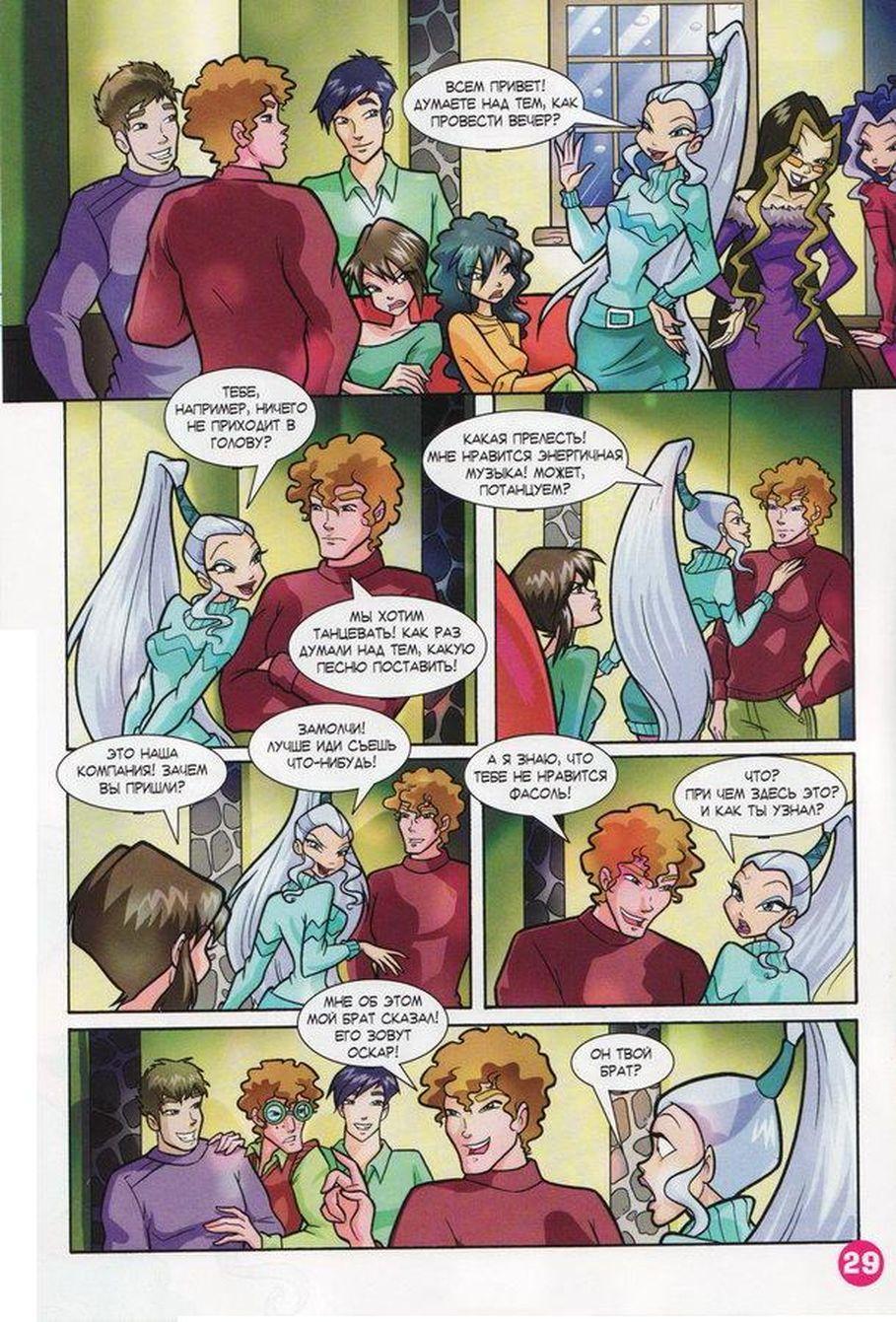 Комикс Винкс Winx - Каникулы Winx! (Журнал Винкс №10 2010)