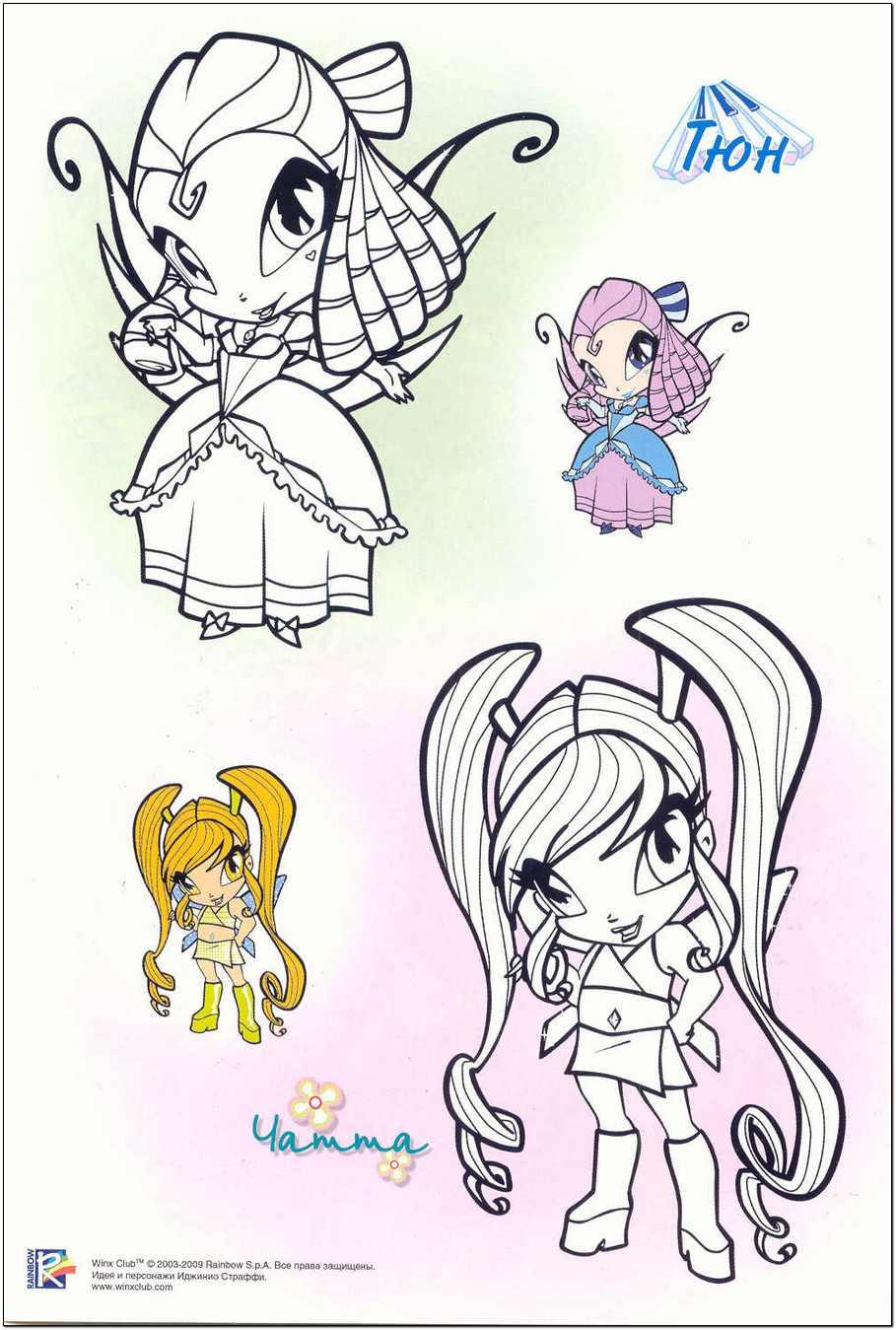 Комикс Винкс Winx - Ветер забвения (Журнал Винкс №2 2009)