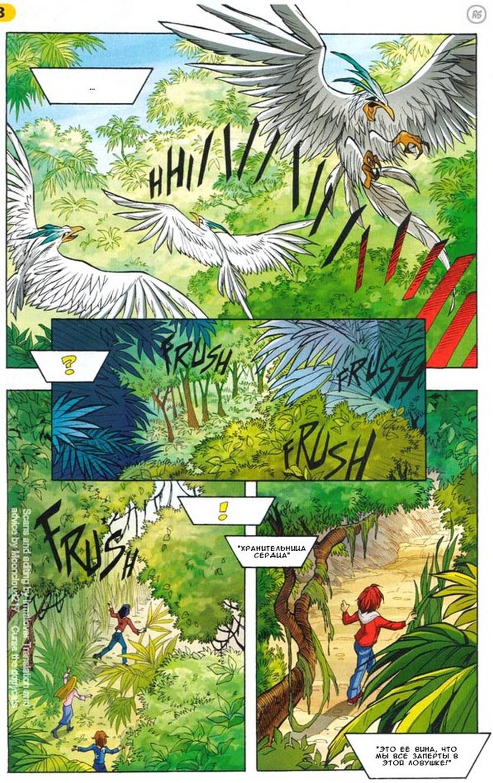 WITСH. Чародейки - Мир внутри книги. 5 сезон 61 серия