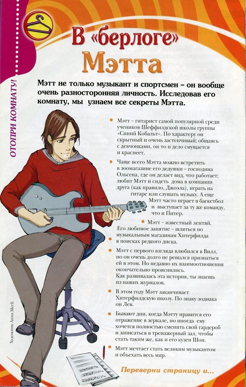 WITСH.Чародейки - Вся правда. 4 сезон 41 серия. Часть 1