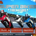 Супербайки: звезды следа (Superbikes: Track Stars)