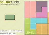 Совместимость (Square There)