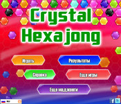 Кристалл Хексаджонг (Crystal Hexajong)